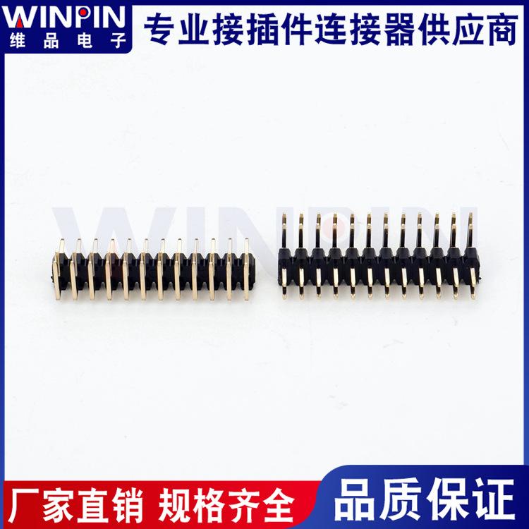 2.0mm double row needle plastic height 2.0mm